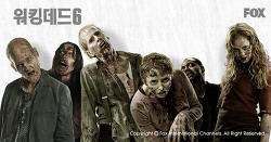 에버랜드에 찾아온 워킹데드 좀비들