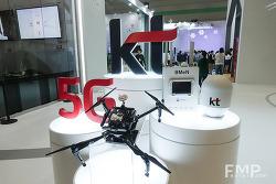 WIS2016, KT가 선보인 기술? 실감형 5G