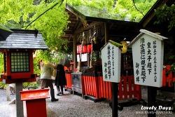 일본, 교토여행: 부산에서 교토까지 당일치기여행...... 아라시야마 사전답사 다녀오기!