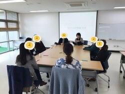2017토요가족상담프로그램1기-2회기(3/18)