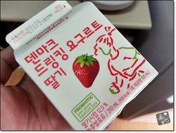 딸기 스무디?