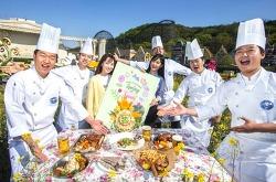 에버랜드, 유채꽃과 함께 하는 '한식 문화 축제'