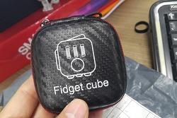 [알리발] 피젯큐브(Fidget Cube)