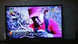 한국산원초산삼협회 경기지사장 kbs - 2 생생정보 방송 정보 사진 기록 (산원초)