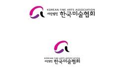 한국미술협회, 보청기전문센터그룹 <웨이브히어링> 전국직영점 MOU 체결