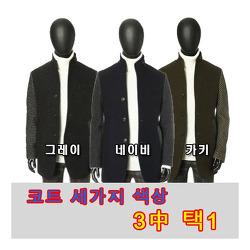 티아이포맨 소매 배색 코트 세일