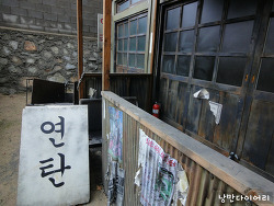 울산 장생포고래마을 울산 부모님과 가볼만한곳♡[울산가볼만한곳]