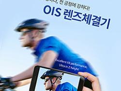 뉴스레터 : OIS 렌즈조립장비