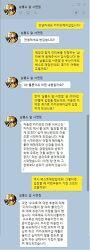 카카오헤어샵의 샵터뷰 부산 '살롱드알 서면점' 편!