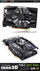 inno3D 지포스 GTX 1060 3GB X1