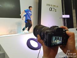 보급형 풀프레임 카메라 소니 미러리스 A7III(ILCE-7M3) 대중화!! 가격은 낮추고 기능은 풀프레임