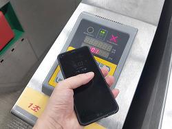 LG G6 플러스 얼굴 인식 안면인식 잠금해제 LG페이 편리함