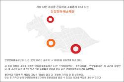 [20180222]안양문화예술재단 대표이사 해임