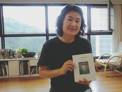 [저자인터뷰] 화가 김춘자 산문집『그 사람의 풍경』, 김춘자 선생님과의 만남