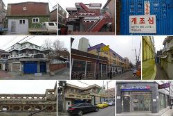 [탐사39]안양2동(2) 만안초-안양천변(2014.03.01)