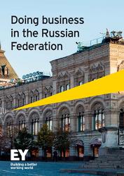 [펌글] 러시아에서 법인 세우기