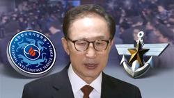 정치공작 집중…정작 김정일 사망 몰랐던 'MB정부 안보'