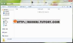 윈도우7 숨김 파일, 폴더 및 드라이브 표시 하기