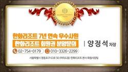 한화리조트 회원권 2018년 여름 성수기 최신 가격!!