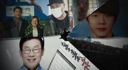 성남국제마피아 코마트레이드와 은수미 이재명은 어떤 혜택을 주고 받았지? 이재명의 반박