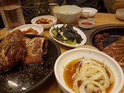 인천돼지갈비맛집 연덕이나오거라!