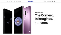 갤럭시S9 플러스 사전예약 구입 완료, 삼성 자급제폰 가격 비교 및 구입 후기