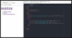웹사이트 만들기 html