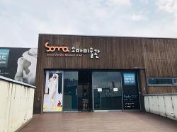 소마미술관의 '테이트 명작전 : NUDE', '19금(禁)' 전시실의 비밀