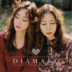 D:amant - SICK Lyrics [English, Romanization]