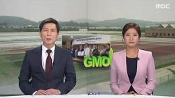 [공영방송 정상화 파업투쟁] 전주MBC 뉴스데스크 오프닝