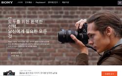 소니 풀프레임카메라 A7iii 예약판매 (링크포함)