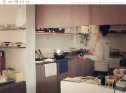 카페놀이 - cafe Hibi