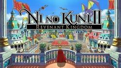 [신작소개] 니노쿠니 2: 레버넌트 킹덤