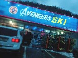 크리스마스이브 비,눈오는날 비발디파크 스키장 갔다왔네요