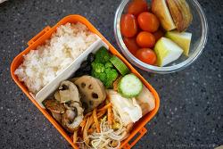 아토피 식단 #2 / 채식 요리/ 레시피/ 치료식 / 급식 대신 도시락
