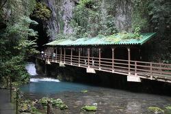 야마구치 여행 미네시 아키요시다이 전망대와 아키요시 동굴 탐험