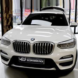블랙박스 보조배터리 에코파워팩20C BMW X3 선택
