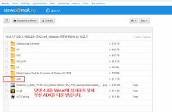 Win10XPE(Winbuilder)에 .NET Framework 3.5와 4.7 추가방법 - 1