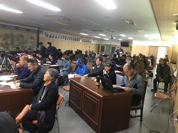 비핵화 토론회