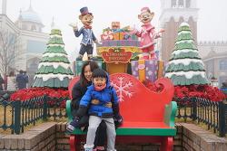 에버랜드, 겨울에도 아이와 따뜻하게 즐기는 법!