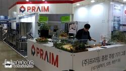 2018 서울 국제 식품 산업 대전 전시회에서 본 신기한 호텔·레스토랑기기전