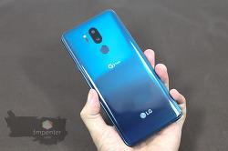 LG 플래그십 G7 ThinQ 개봉기. 즐거움 선사할 변화. 흥미롭다
