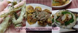 여름갈무리4( 고추부각, 동그랑땡2, 초가을김밥2)