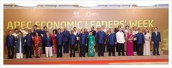 """APEC 아시아 태평양 경제 협력체, 총 21개 국가들이 """"국가""""가 아닌 """"경제 주체"""" 범위로 참여한다."""