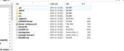 Node.js agar.io 서버 열기