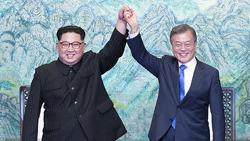 한반도의 평화와 번영, 통일을 위한 판문점 선언