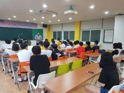 제천동중, 제15기 연세대 멘토링 캠프