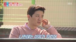 동상이몽 2 소이현-인교진부부, 14년 전부터 좋아했다?