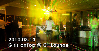 [ 2010.03.13 ] Glirs on top @ C-Lounge