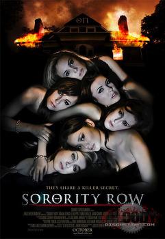 여대생기숙사 (Sorority Row, 2009)